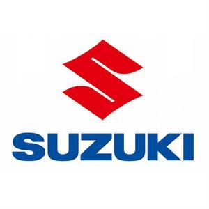 логотип SUZUKI