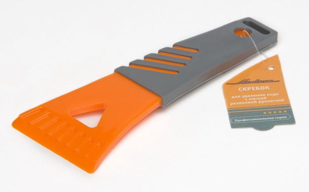 Скребок с резиновой рукояткой (18 см) AIRLINE ABP03