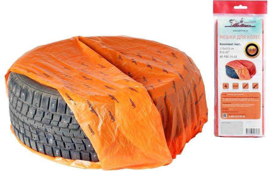 Мешки для колес R12-22, комплект 4 шт, размер 115х115см AIRLINE AOPWC1502