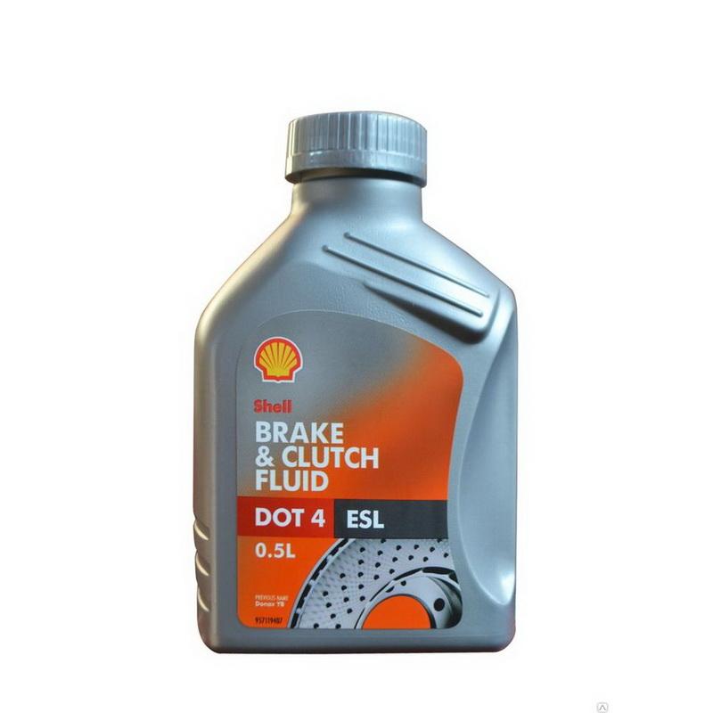 Shell Brake and Clutch Fluid DOT 4 ESL, 0,5 литра (550032047)