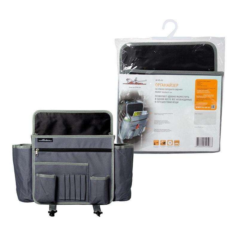 Органайзер на спинку переднего сидения 320x100x370 мм AIRLINE AOBS02