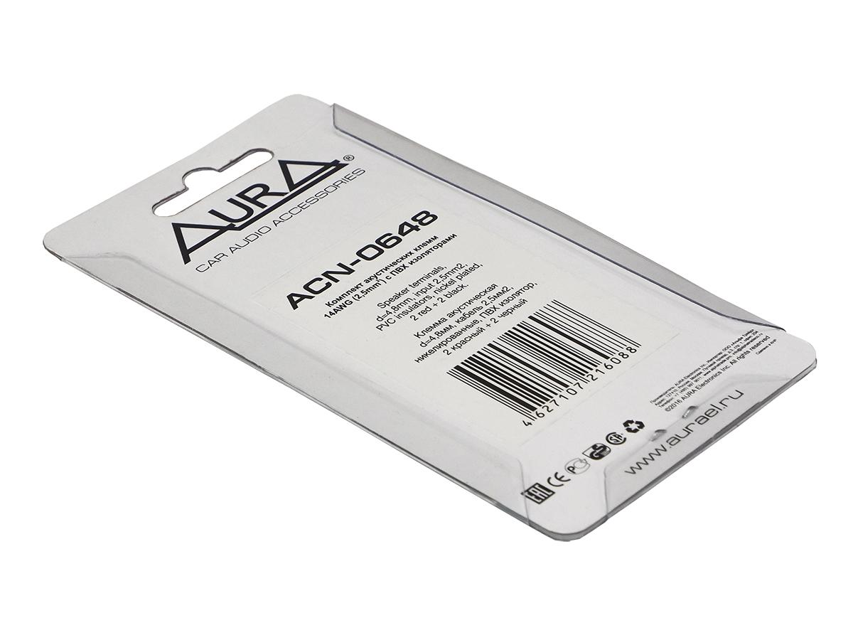 Клемма акустическая 4,8 мм (комплект 2 черных + 2 красных) arua acn-0648 AURA ACN0648