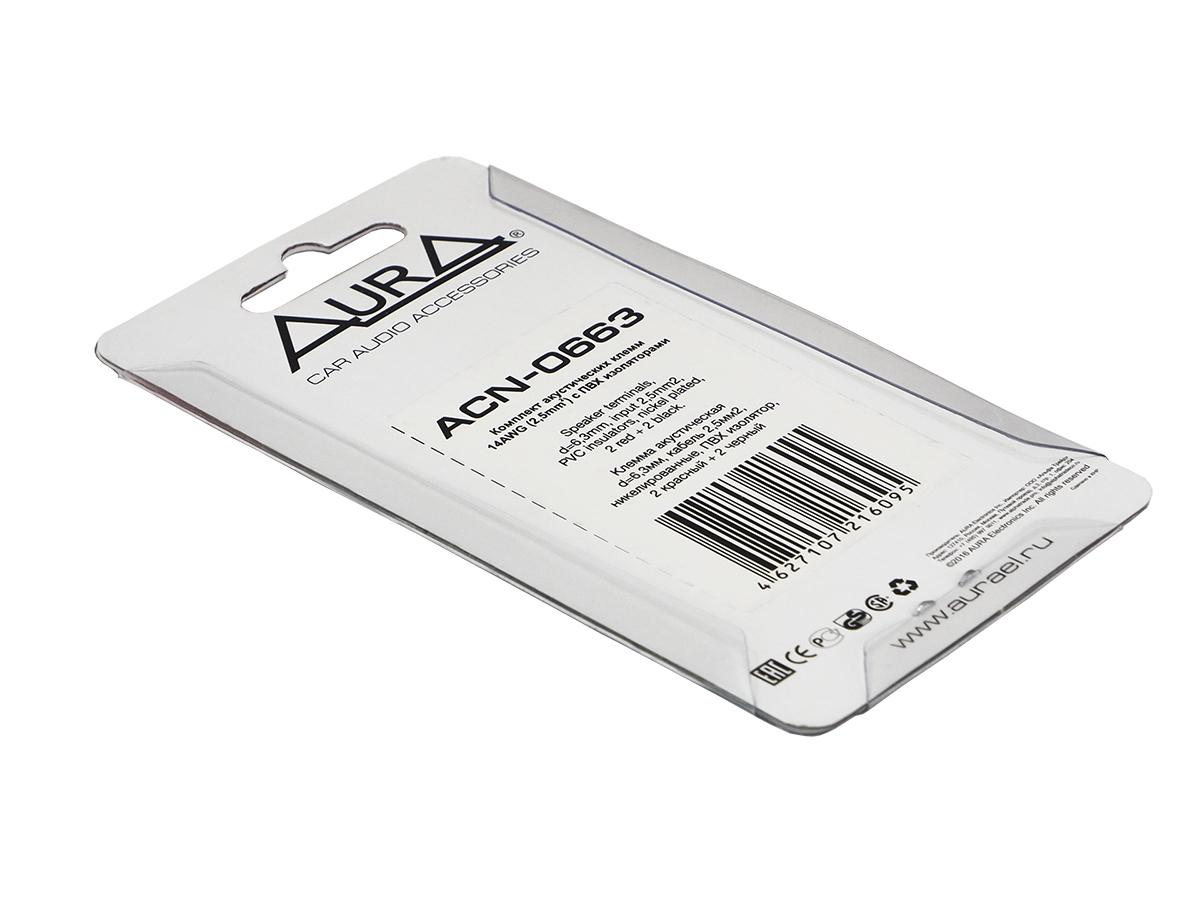 Клемма акустическая 6,3 мм (комплект 2 черных + 2 красных) arua acn-0663 AURA ACN0663