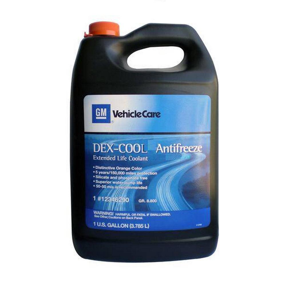 Охлаждающая жидкость Shell Dex Cool Extended Life G12 4