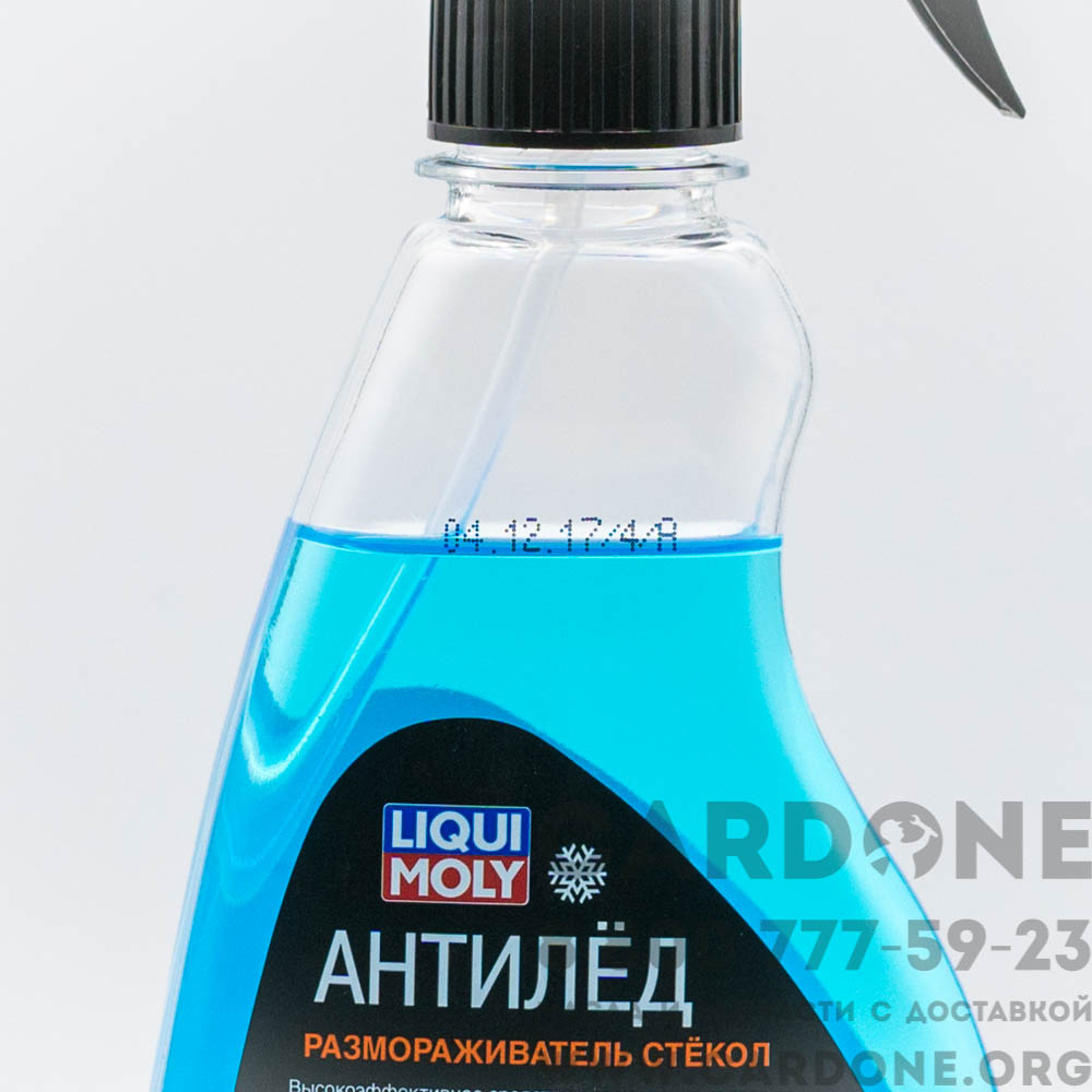 LIQUI MOLY ANTIFROST Scheiben-Enteiser 0.5л Средство для размораживания стекол (00700)