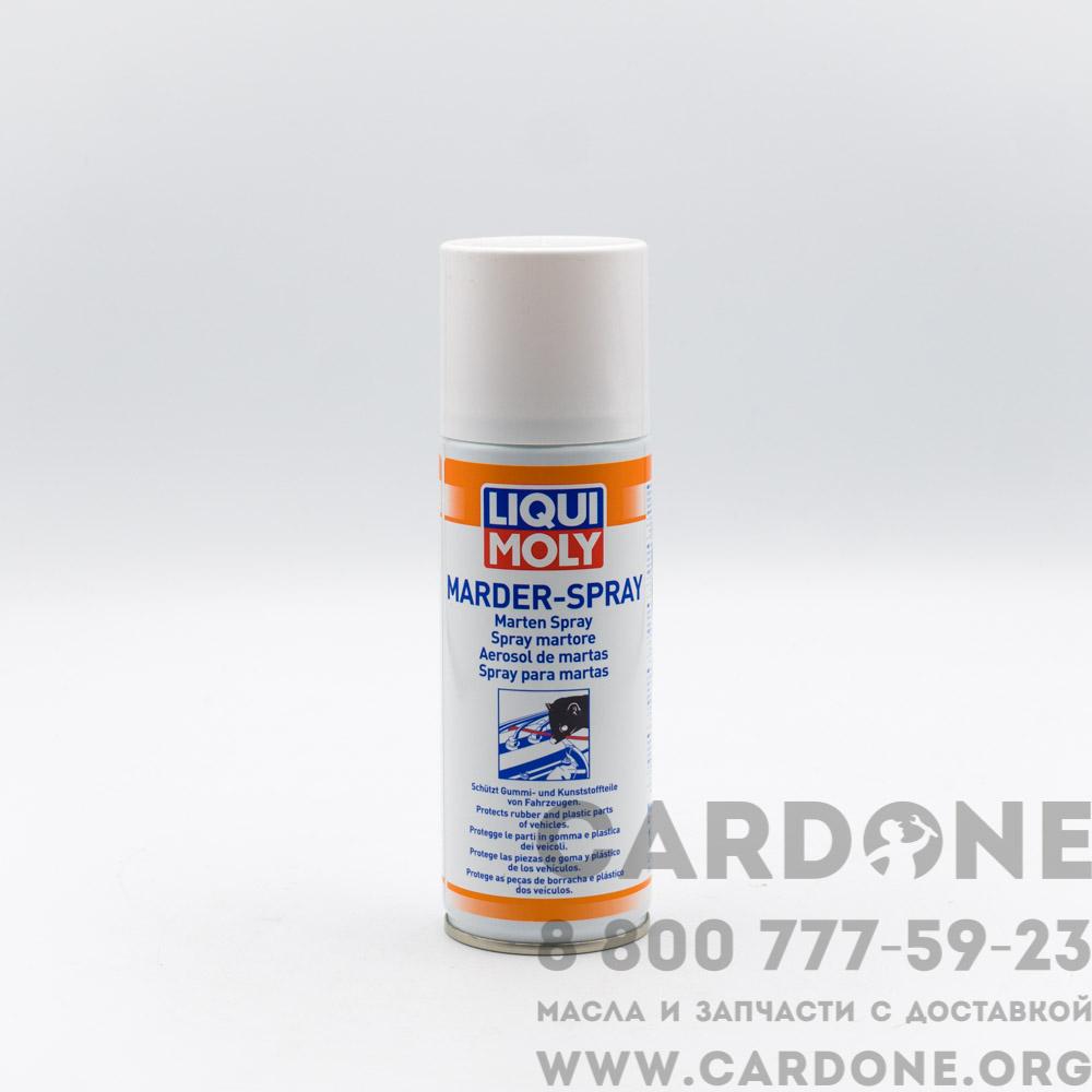 LIQUI MOLY Защитный спрей от грызунов Marder-Schutz-Spray 0.2 л (1515)