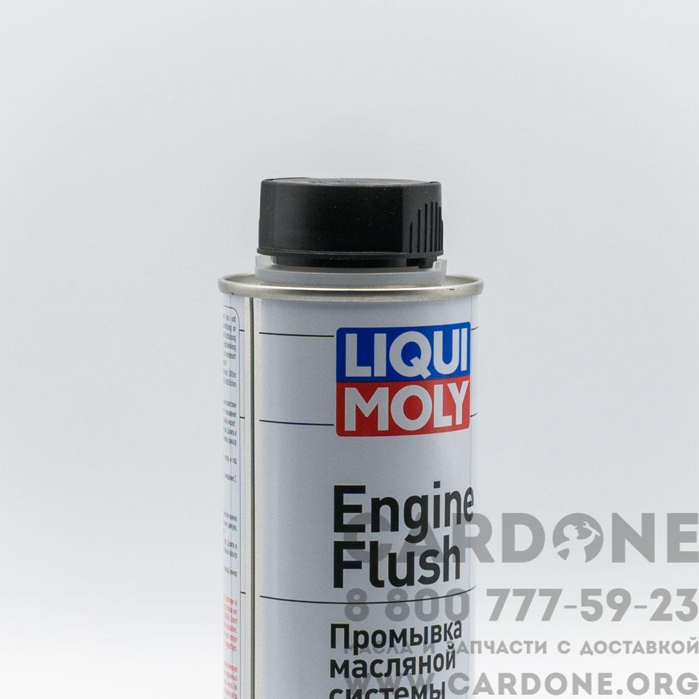 LIQUI MOLY Engine Flush Пятиминутная промывка двигателя 0.3 л (1920)