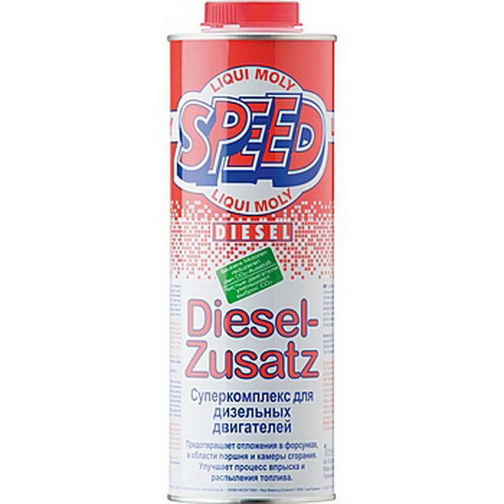 LIQUI MOLY Суперкомплекс для дизельных двигателей Speed Diesel Zusatz 1л. (1975)
