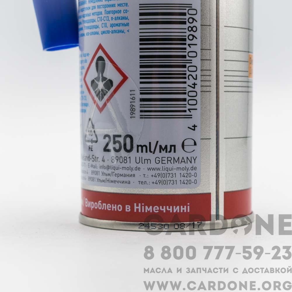LIQUI MOLY Ventil Sauber Присадка в топливо (бензин) Очиститель клапанов 0.250л (1989)