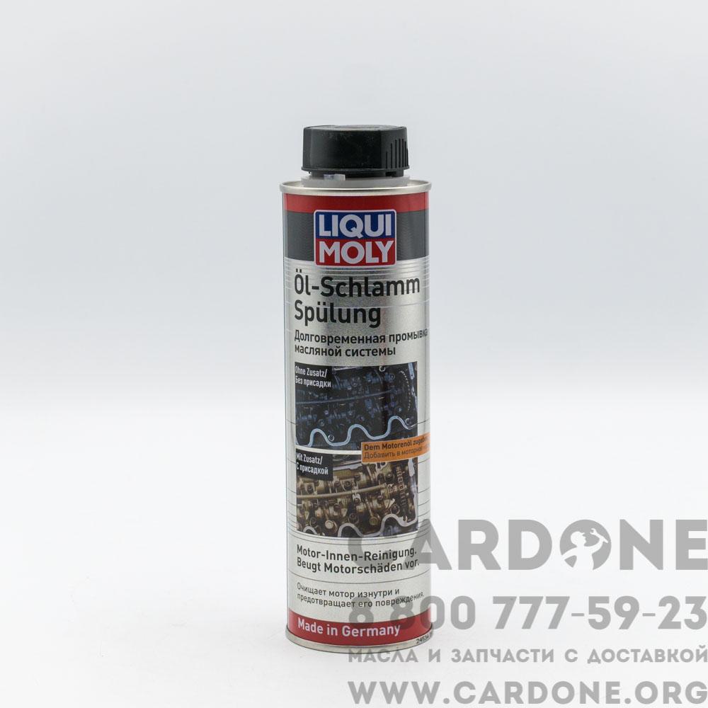 LIQUI MOLY Промывка от масляного шлама Oil-Schlamm-Spulung 0.3л (1990)