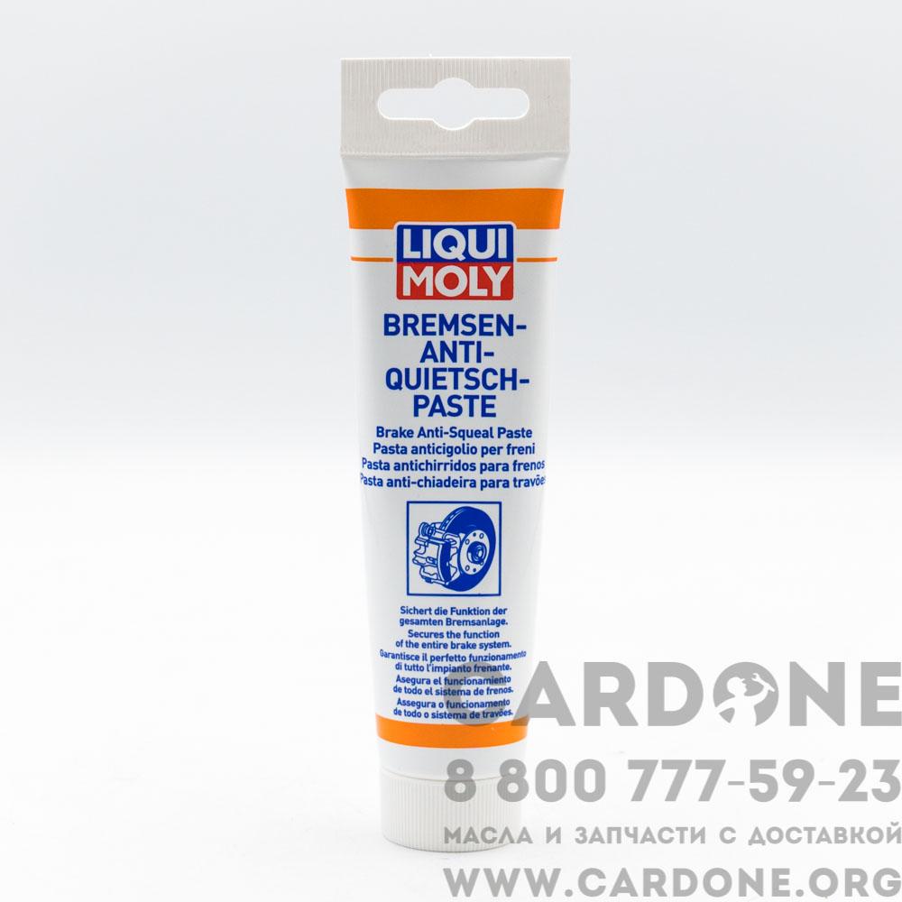 LIQUI MOLY Синтетическая смазка для тормозной системы Bremsen-Anti-Quietsch-Paste 0.100 л (3077)