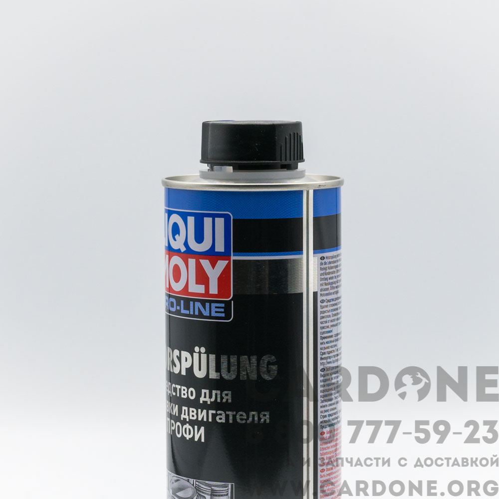 LIQUI MOLY Средство для промывки двигателя Профи Pro-Line Motorspulung 0.5л (7507)
