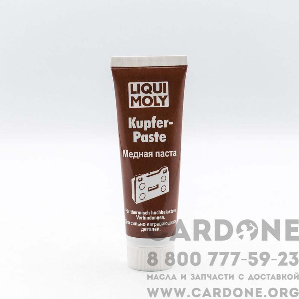 LIQUI MOLY Медная паста Kupfer-Paste 0.1 л (7579)