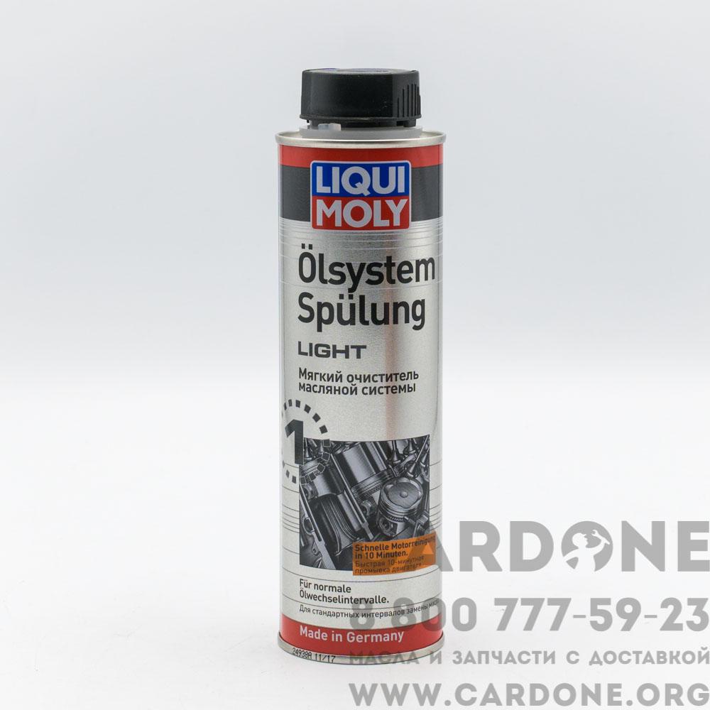LIQUI MOLY Oilsystem Spulung Light Мягкий очиститель масляной системы 0.3л (7590)