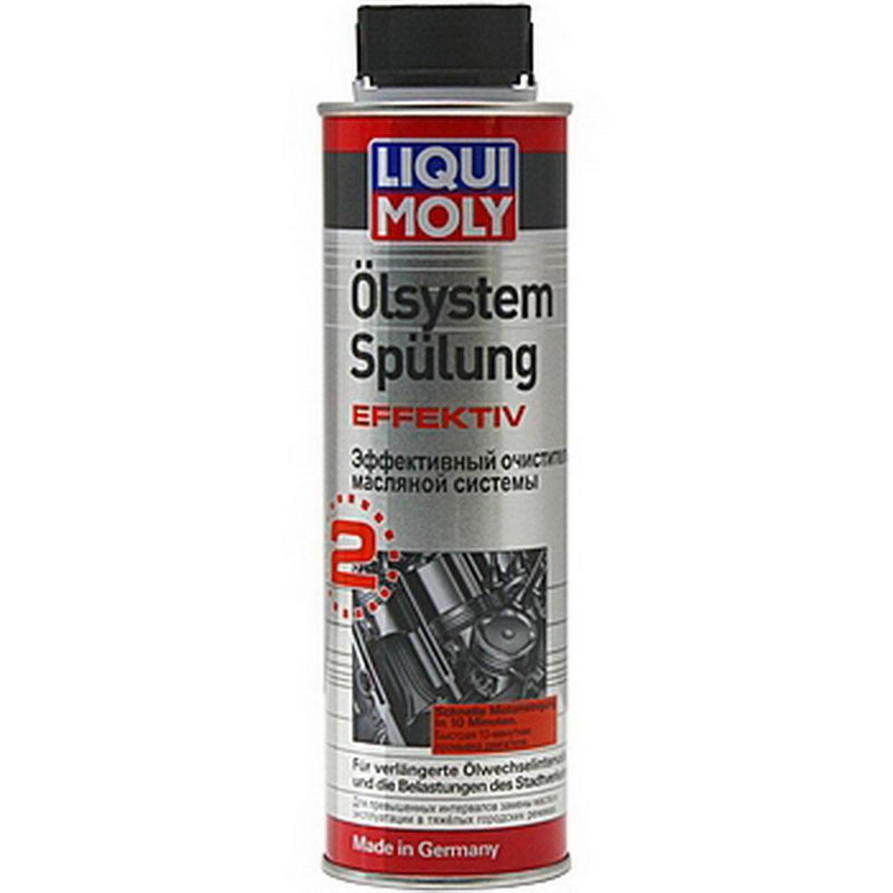 LIQUI MOLY Эффективный очиститель масляной системы Oilsystem Spulung Effektiv 0.300 л (7591)