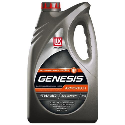 Лукойл Genesis Armortech 5W40 4 л (1539424)