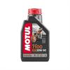 Моторное масло 7100 4T 20W50 4л MOTUL 104104