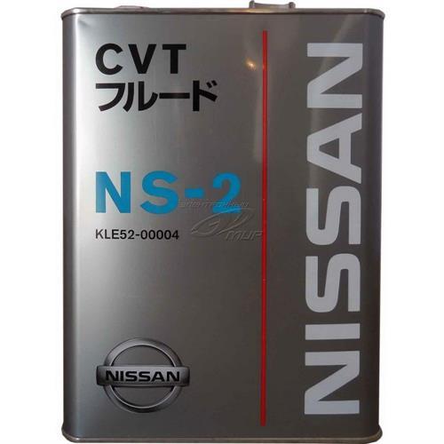 NISSAN CVT Fluid NS-2 Масло трансм. 4 л (KLE52-00004)