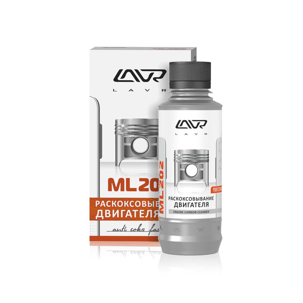 Препарат для раскоксовывания стандартного двигателя LAVR ML202, 185 мл (LN2502)