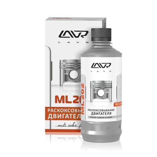 Препарат для раскоксовывания нестандартного двигателя LAVR ML202, 0,33 л (LN2504)