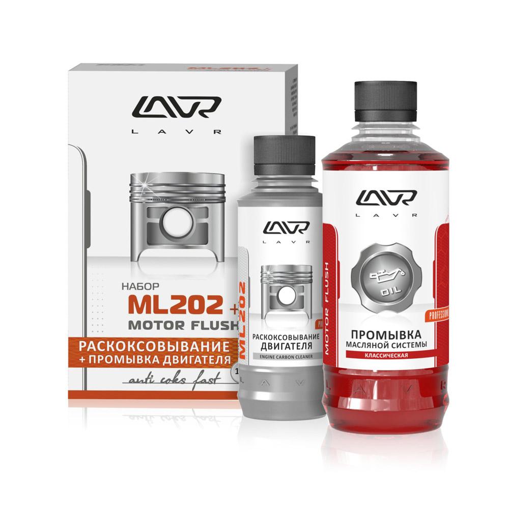 Набор: Раскоксовывание LAVR МL-202 (185 мл) + Промывка двигателя (LN2505 )