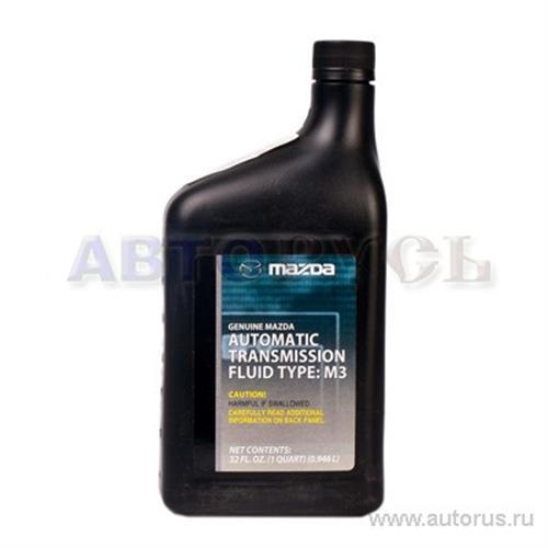 Трансмиссионное масло MAZDA ATF M-III (0,946л) 000077110E01