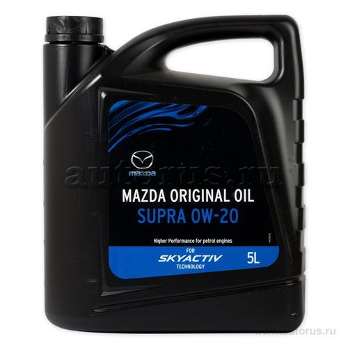 Масло моторное синтетическое Mazda Original Oil Supra-X 0W-20 5л (830077986) 8300771530 . Масло в двигателе MAZDA 0W20.