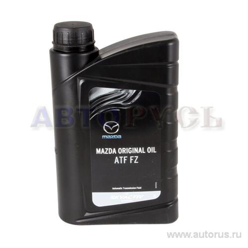 Масло трансмиссионноеSB-10 MAZDA ORIGINAL OIL ATF-FZ FOR SKYACTIV / Жидкость для АКПП (1л) арт. 830077994