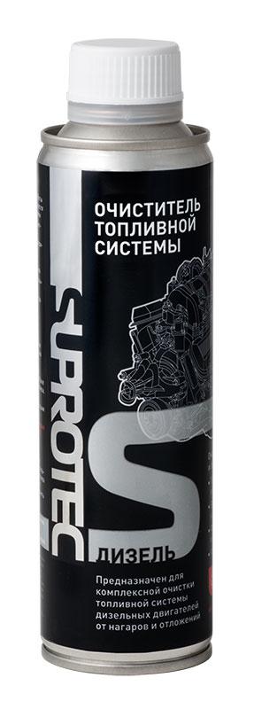 Супротек Очиститель топливной системы (дизель) 0,25 л (120970)
