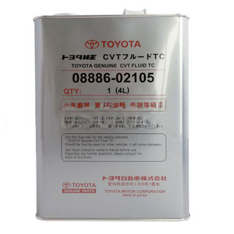 toyota cvt fluid tc 08886-02105