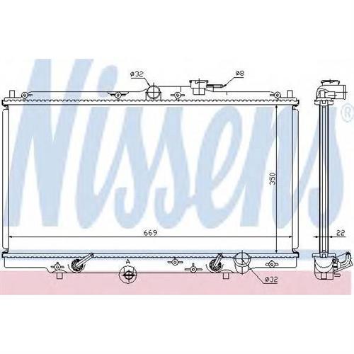 Радиатор системы охлаждения АКПП Honda Accord 2.0-2.3 93-98 NISSENS 633141