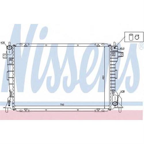 Радиатор охлаждения двс NISSENS 62033