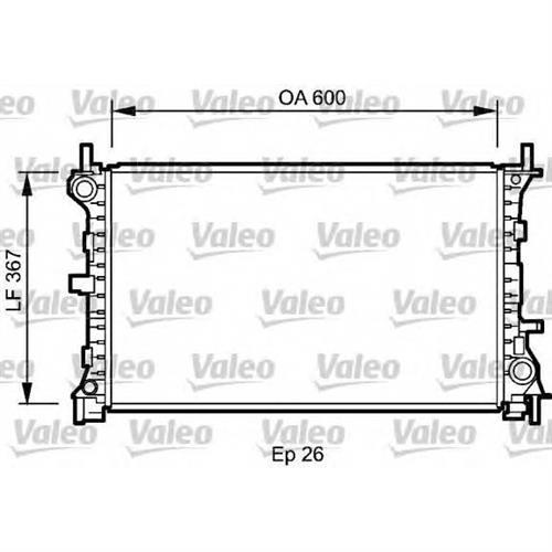Радиатор АКПП Ford Focus 1.6/1.8 98-04 VALEO 735046