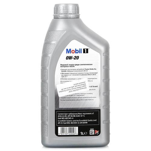 Mobil 1 0W20 1л (152042 / 152560)